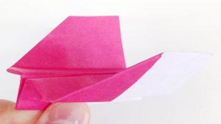 ファルコン|折り紙飛行機の折り方