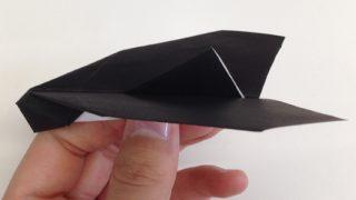 ホーネット|折り紙飛行機の折り方