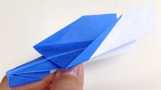 マーキュリー|折り紙飛行機の折り方